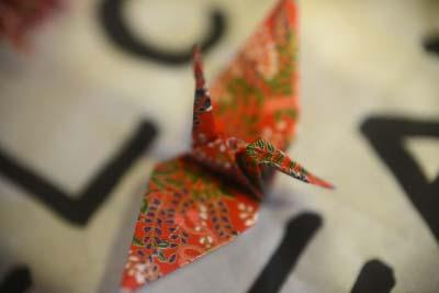origami-400.jpg