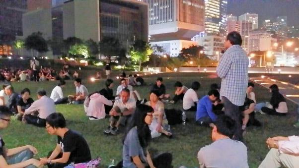 Tamar Park Buffer Discussion Area